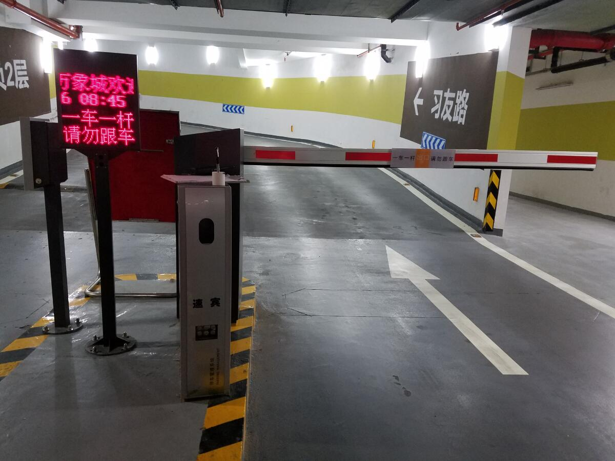 商场智能车牌停车场系统安装效果