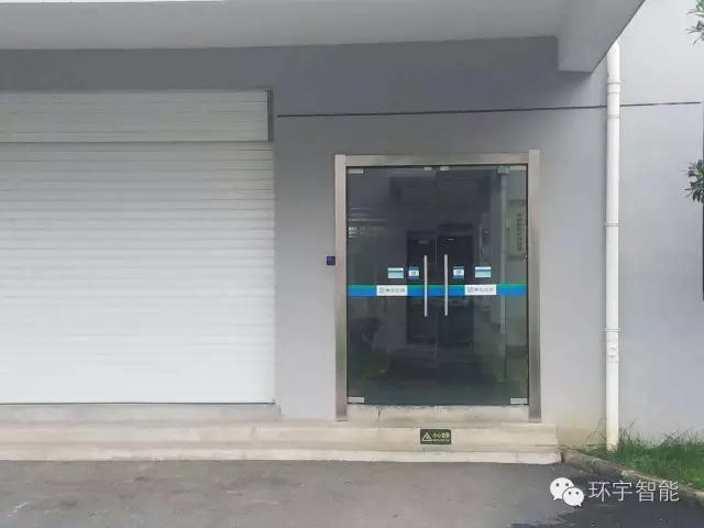 门禁.jpg