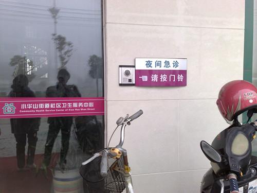 门禁考勤机